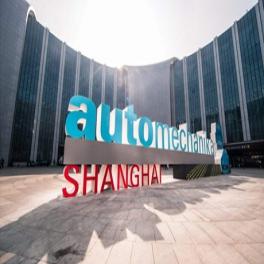 博城汽车科技参加2019年上海法兰克福展